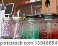Colorful jar 33948694