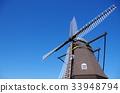 풍차, 랜드마크, 푸른 하늘 33948794