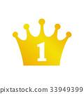 크라운 골드 랭킹 1 위 33949399