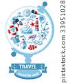 Nautical icons set 33951028