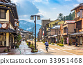 Yamanaka Onsen, Japan 33951468