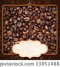 coffee, house, menu 33951488