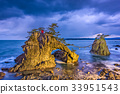 Hatago Iwa Rock in Japan 33951543