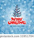 Christmas greeting card 33951704