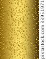 Beer bubbles background, vector illustration 33951971
