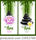 bamboo, spa, ecology 33952780