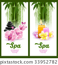 bamboo, spa, ecology 33952782