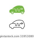 電動 汽車 車 33953080