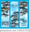 Sea fishing and seafood banners 33953720