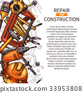 tool repair construction 33953808