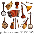Ethnic musical instruments sketches set 33953865