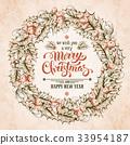 christmas, wreath, vintage 33954187