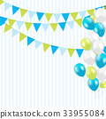 Party Background with Flags and Balloons Vector 33955084