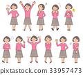 女生 女孩 女性 33957473
