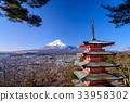 富士山 战争受害者纪念碑 冬天 33958302