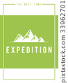 Travel adventure outdoors exploration hills graphic icon 33962701