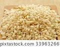 brown rice 33963266