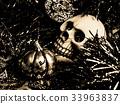 Halloween 33963837
