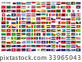世界国旗 33965043