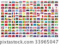 标志拱框架世界的名称 33965047