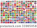國旗 國 國家 33965058