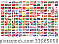 旗帜波的世界 33965059