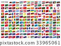 世界国旗波框架 33965061