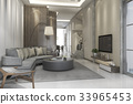 luxury and modern living room with leather sofa 33965453