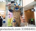 Akita Odate Airport Namahage 33966401