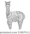 Alpaca 33967411
