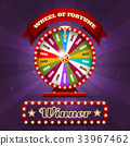Casino spinning luck wheel 33967462