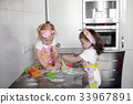 chef, cooking, girl 33967891