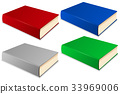 book, colored, red 33969006