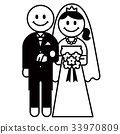 person, husband and wife, married couple 33970809