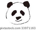 팬더, 판다, 수채화 물감 33971163