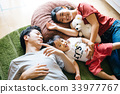 Young Japanese family 33977767