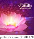 Diwali. Vector. Festival of light background 33988178