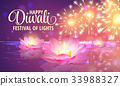 Diwali greeting background. 3D Vector. Festival of 33988327