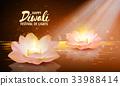 Diwali. Vector. Festival of light background 33988414