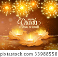Happy Diwali. Vector. Festival of light background 33988558