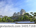 himeji castle, world heritage, castle tower 34057168