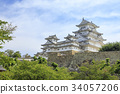 himeji castle, world heritage, castle tower 34057206