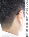 nape of the neck, gents, male 34059903