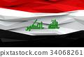 Flag of Iraq low poly stylized background. 34068261