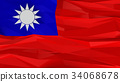 Flag of Taiwan low poly stylized background. 34068678