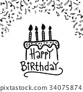 Doodle birthday sketch with decoration ribbon 34075874