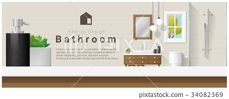 Interior Design With Table Top And Modern Bathroom Stock Illustration 34082369 Pixta