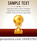 Abstract Soccer Golden Cup 34083783