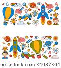 創意 設計 學習 34087304