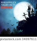 halloween, silhouette, bat 34097611